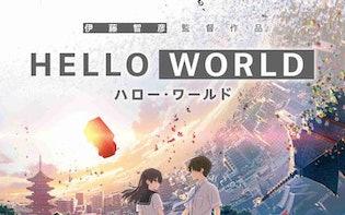『鬼滅の刃』はなぜヒットした? アニメ監督・伊藤智彦さんと振り返る2019年のアニメ業界