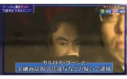 「いきなり!ステーキ」「日産自動車」...光と影を見たあの企業のいま:ガイアの夜明け