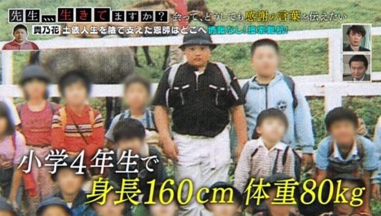 sensei_20191004_02.jpg