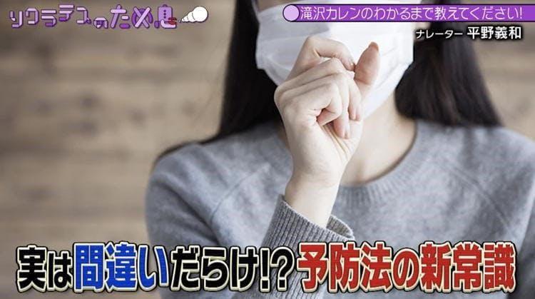 takizawakaren_20200108_01.jpg
