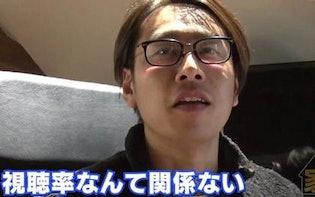 「視聴率は関係ない」東京ではできない、地元だからこそできる事がある...復興の様子を届ける映像クリエイター:家、ついて行ってイイですか?(明け方)