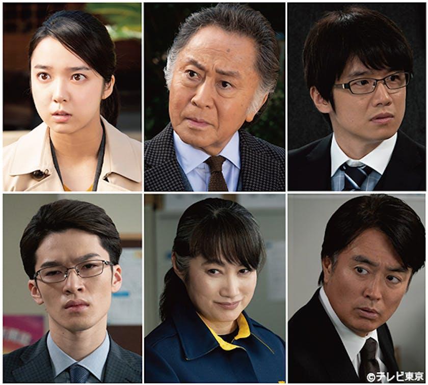 記憶捜査」がスペシャルドラマで帰ってくる!レギュラーキャストに加え ...