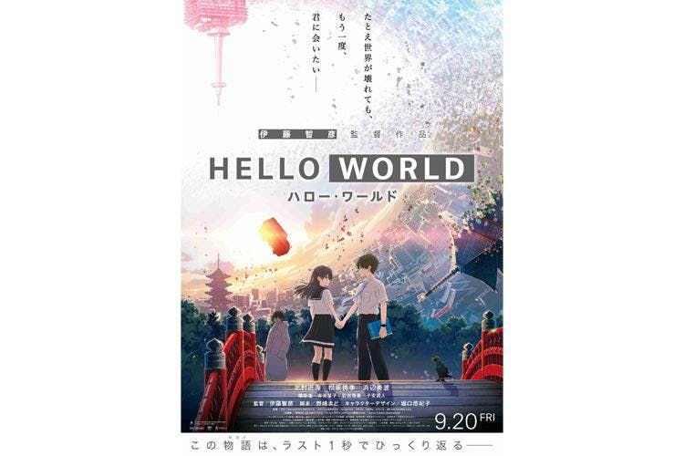 20200101_anime_01.jpg