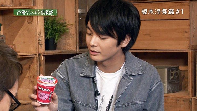 kenyukurabu_20190119_07.jpg