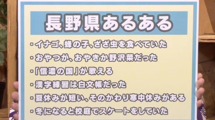 kenyukurabu_20190603_05.jpg
