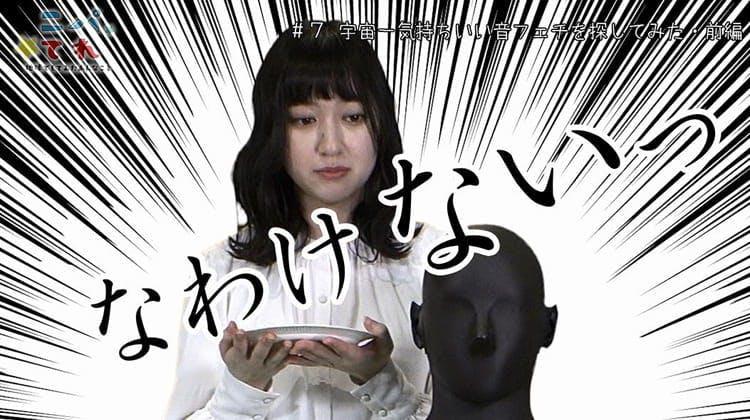 nipako_20191121_10.JPG