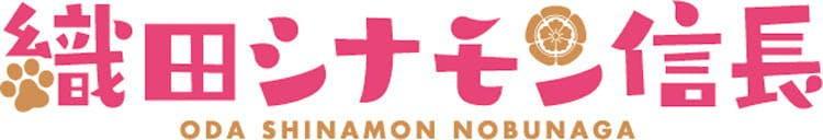 odanobunaga_20200110_anime_007_01.jpg