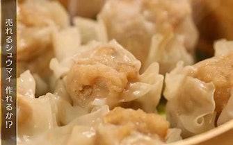 「味の素」「ローソン」が狙う次のヒット商品とは? 進化が止まらない「冷凍食品」の世界:ガイアの夜明け