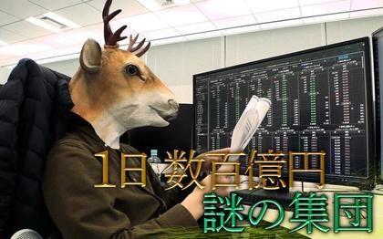 コロナなのになぜ株高?「ガイアの夜明け」が総力取材!見えてきたのは......