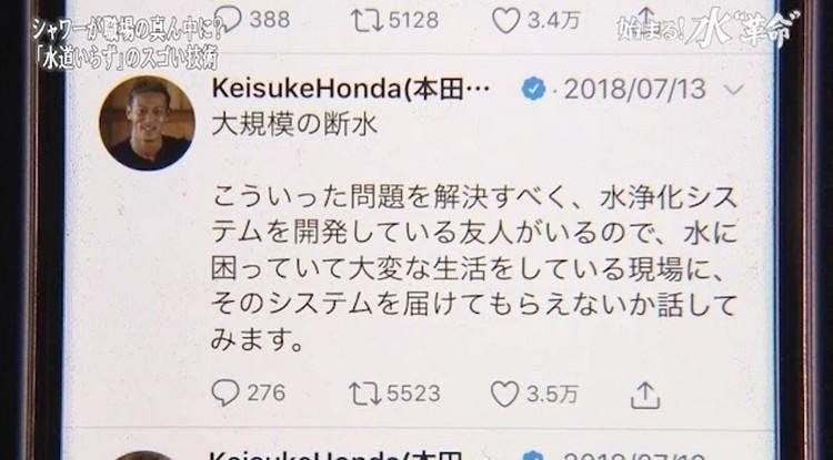 20180903_gaia_hon.jpg