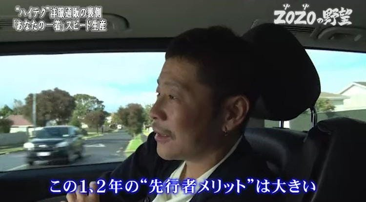 20180925_gaia_mae.jpg