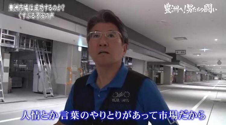 20181106_gaia_5.jpg
