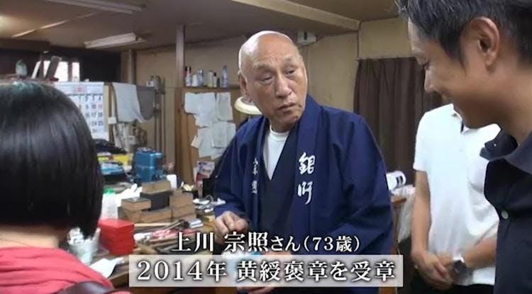 20181113_gaia_2.jpg