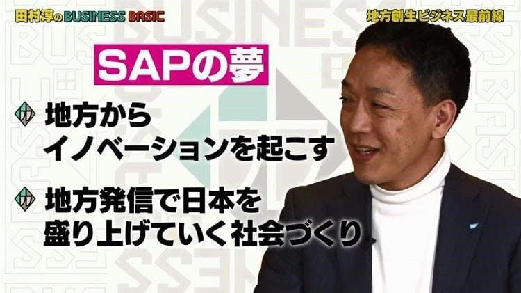 basic_20200124_05.jpg
