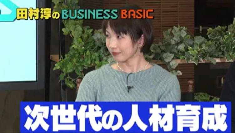business_basic_20200217_02.jpg