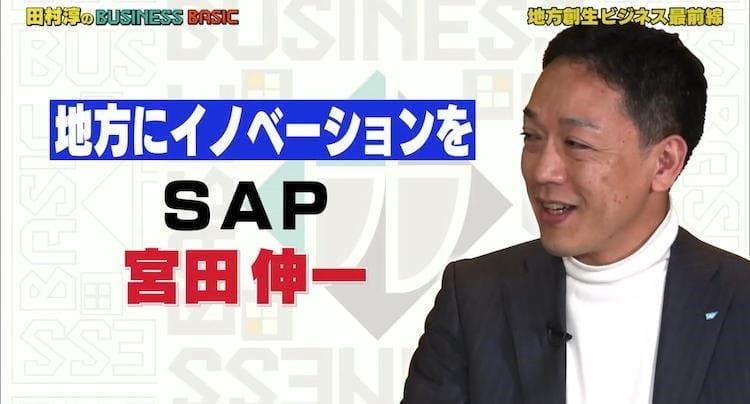 businessbasic_20200131_08.jpg