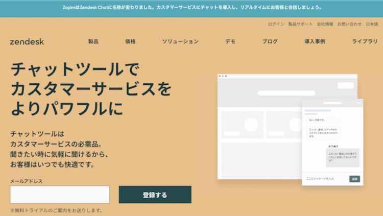 chatbot_20210208_08.jpg