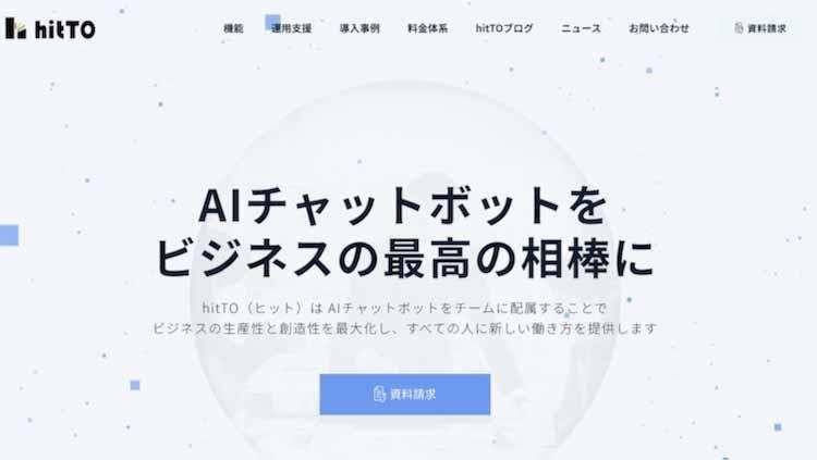 chatbot_20210208_13.jpg