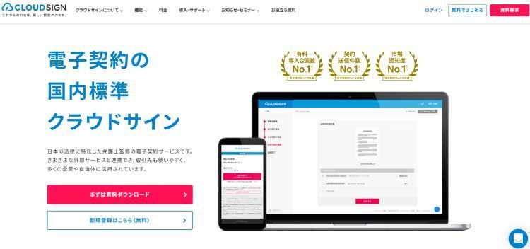 denshikeiyaku12_20211005_03.jpg