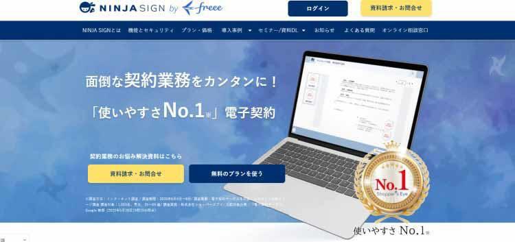 denshikeiyaku12_20211005_04.jpg