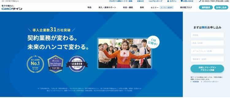 denshikeiyaku12_20211005_06.jpg
