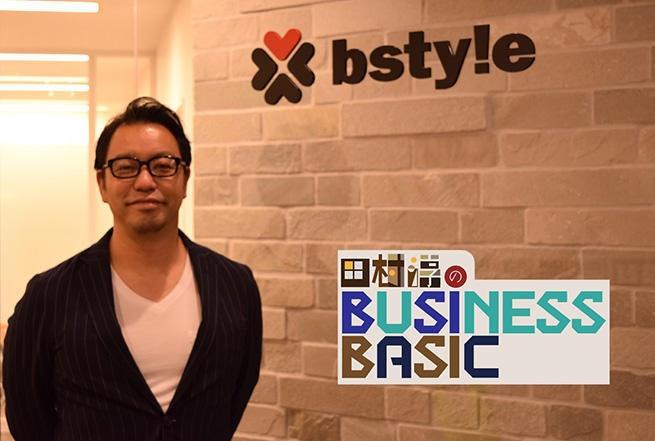business_basic_20170627_01.jpg