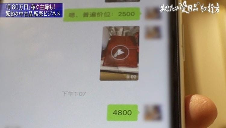 gaia_20190212_07.jpg