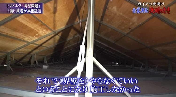 gaia_20190326_04.jpg