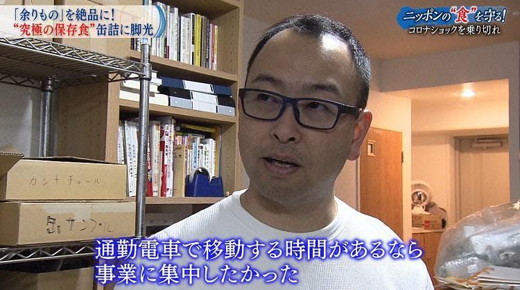 gaia_20200324_shi.jpg