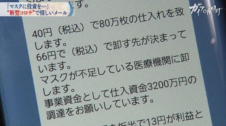 gaia_20200331_me.jpg