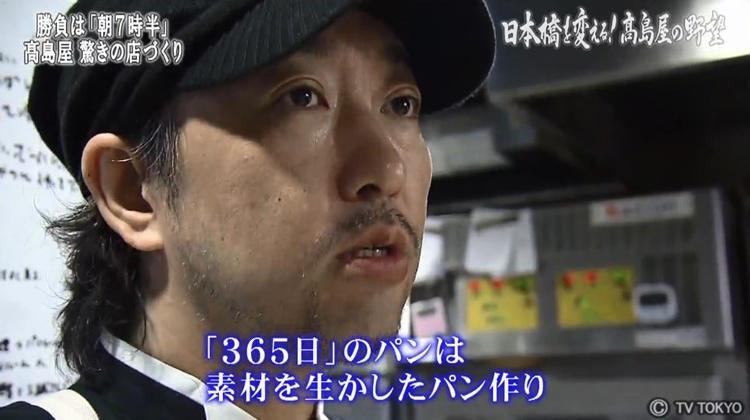 gaia_interview_20190115_02.jpg