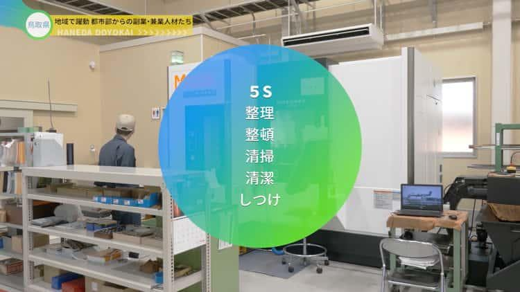 haneda_20201005_03.jpg