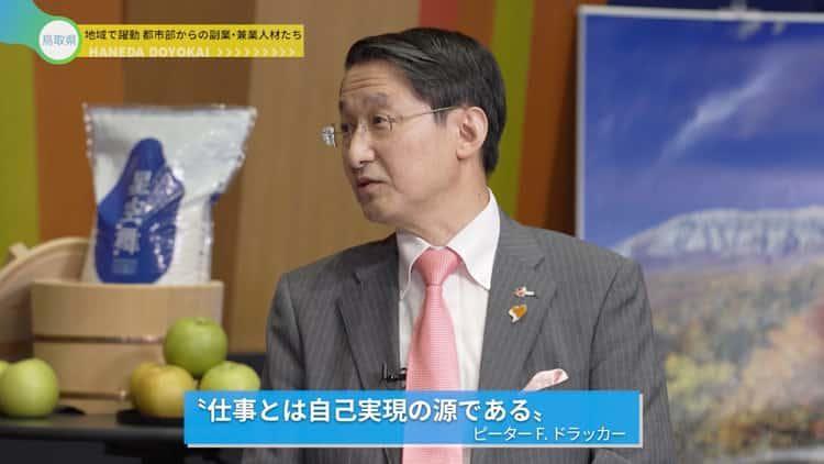 haneda_20201005_05.jpg
