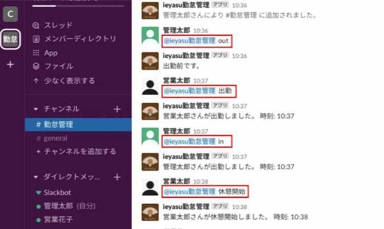 ieyasu_20210831_06.jpg