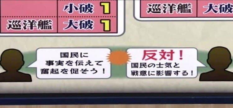 ikegami_20190811_03.jpg