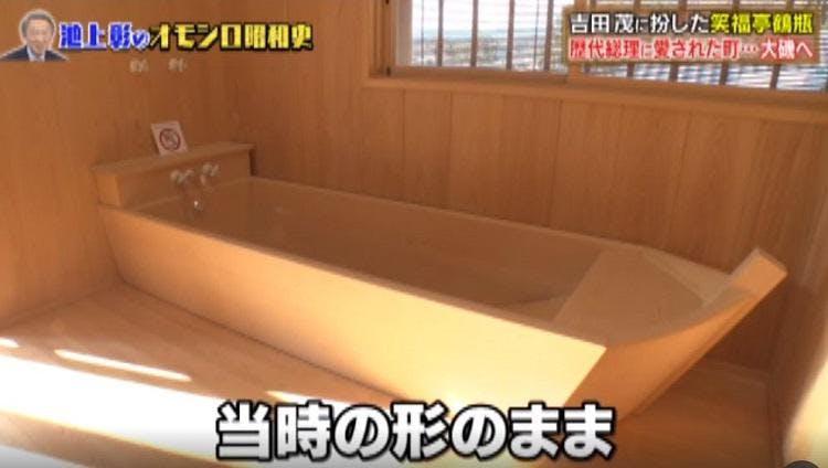 ikegami_20200222_image03.jpg