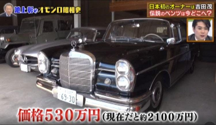 ikegami_20200222_image04.jpg
