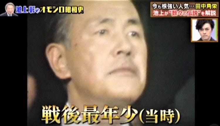 ikegami_20200222_image06.jpg