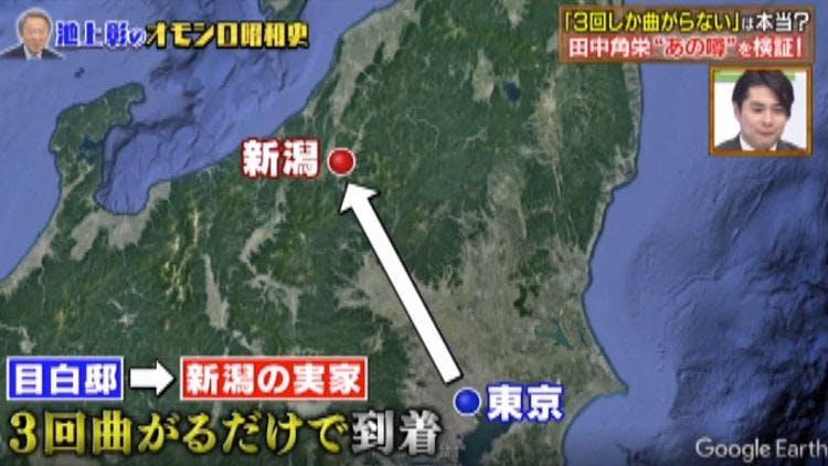ikegami_20200222_image07.jpg