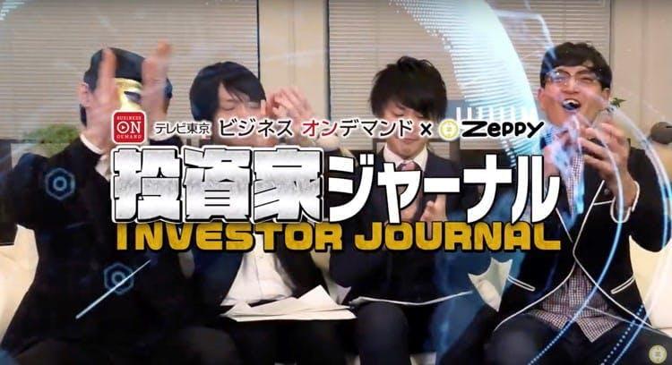 investor_20200215_01.jpg