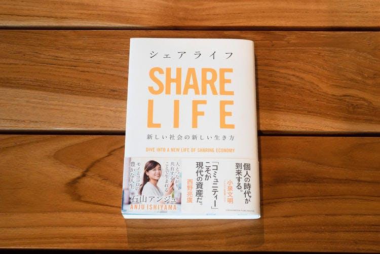 ishiyama_20190516_06.jpg