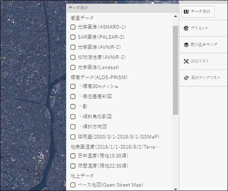 jinkoeisei_20200304_08.jpg