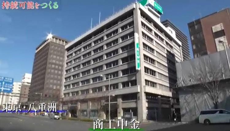 jizokukano_20200321_05.jpg