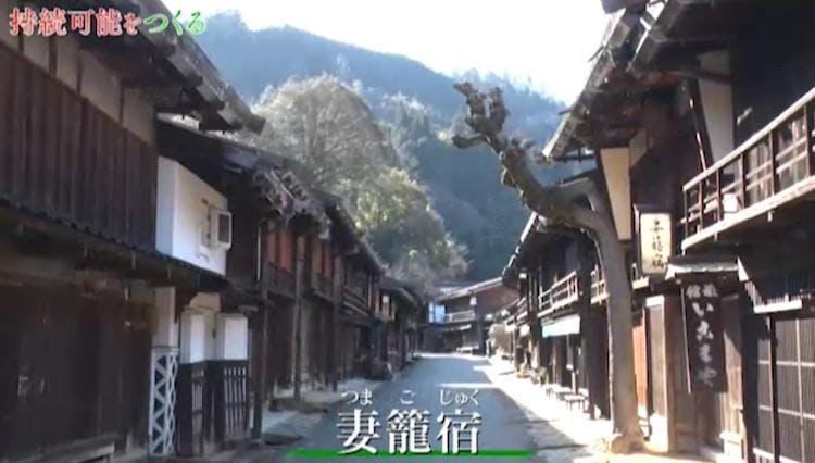 jizokukano_20200321_08.jpg