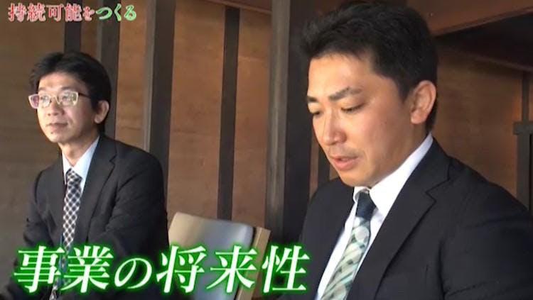 jizokukano_20200321_13.jpg