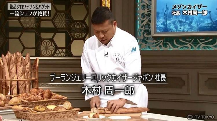 kanburia_interview_20190110_04.jpg