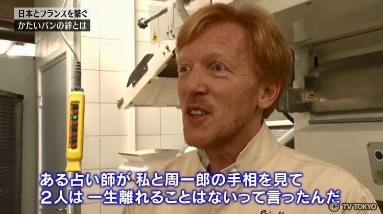 kanburia_interview_20190110_05.jpg