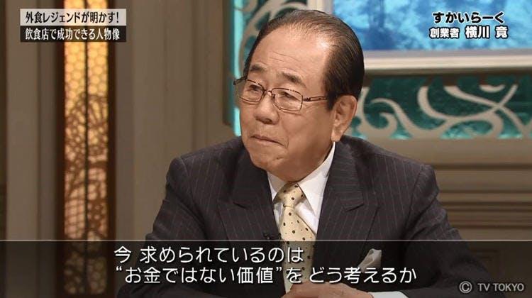 kanburia_interview_20190117_04.jpg