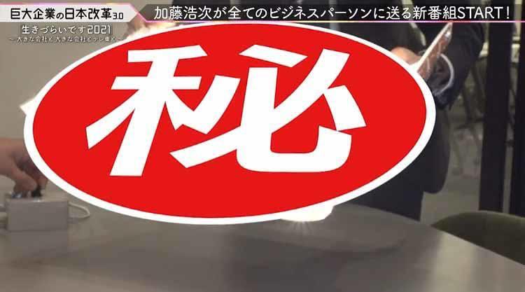 kyodaikigyo_20210405_05.jpg