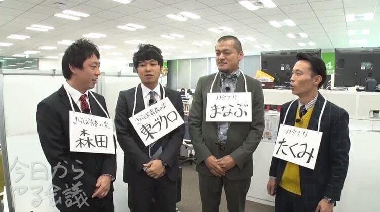 kyokarayaru_20200125_01.jpg